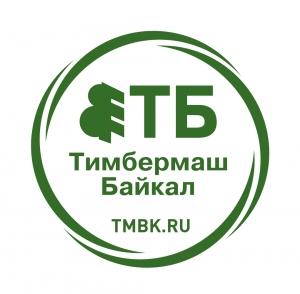 Вакансия в Тимбермаш Байкал в Осинниках