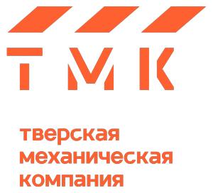 Вакансия в Тверская механическая компания в Твери