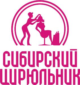 Работа в Сц-нск