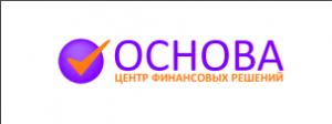 Вакансия в сфере Административная работа, секретариат, АХО в Центр Финансовых Решений Основа в Боброве