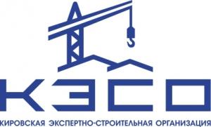 Работа в Кировская Экспертно-Строительная Организация