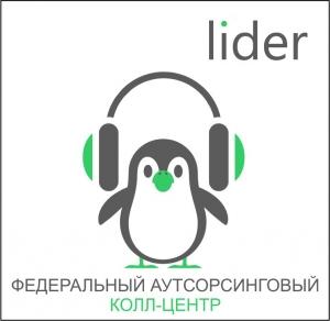 Вакансия в InfoLine в Каменске-Уральском