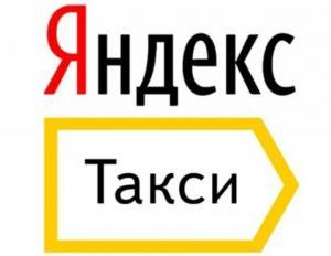 Вакансия в ВТБ Моторс в Москве