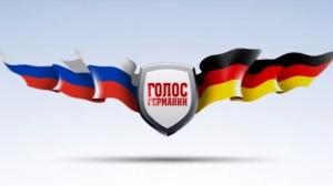 Логотип компании Угарево