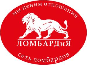 Сотрудник в ломбард вакансии москва автоломбарды миасса