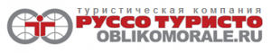 Логотип компании РУССО ТУРИСТО