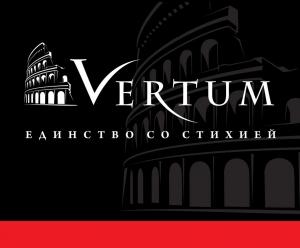 Вакансия в Вертум в Москве