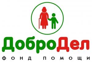 Логотип компании Фонд Добродел