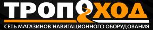 Вакансия в Тропоход в Санкт-Петербурге