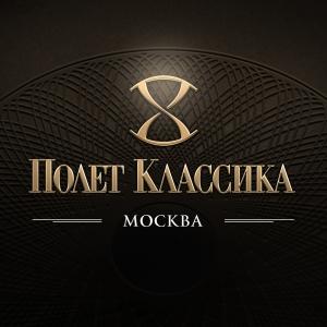 Вакансия в Полет классика в Москве