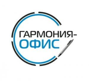 Вакансия в Гармония-Офис в Москве