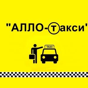 """Вакансия в Такси """"АЛЛО"""" в Москве"""