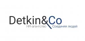 Вакансия в HR - агентство Detkin&Co в Перми