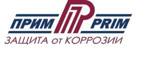 Вакансия в ПК Техпромсинтез в Московской области