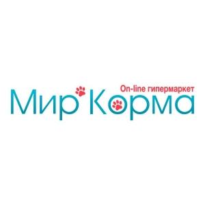 Вакансия в Интерком в Московской области