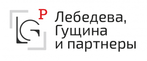 Логотип компании Лебедева, Гущина и партнеры