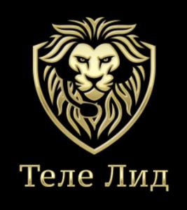 Вакансия в ТелеЛид в Твери