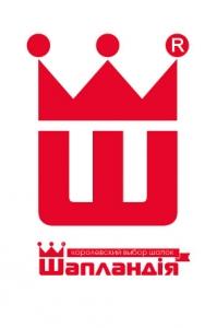 Вакансия в Шапландiя в Кисловодске