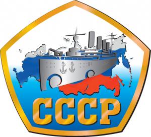 Вакансия в Судостроение Судоремонт в Нижнем Новгороде