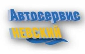 Логотип компании Профгарант