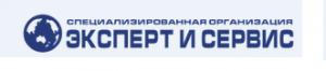 Вакансия в Эксперт и сервис в Климовске