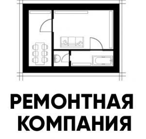 Вакансия в Победа-ремонт в Москве