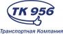 Работа в Транспортная компания 956