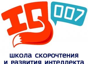 Вакансия в Школа скорочтения и развития интеллекта IQ007 в Москве