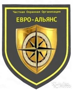 Вакансия в Евро-Альянс в Москве