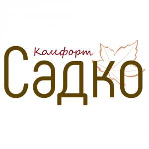 Вакансия в Садоводов А. А. в Москве