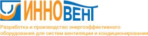 Вакансия в Инновент в Москве