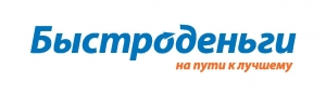 Вакансия в Быстроденьги в Новочебоксарске