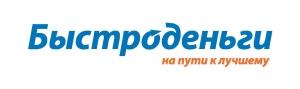 Вакансия в Быстроденьги в Волгограде