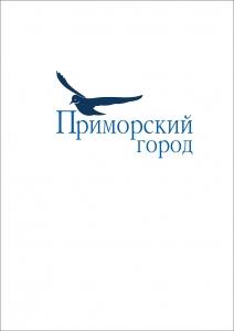 Вакансия в сфере юриспруденции в Приморский город в Санкт-Петербурге
