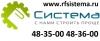 Вакансия в сфере науки, образования, повышения квалификации в Система в Ульяновске