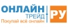Вакансия в ОнЛайн Трейд в Москве