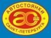 Работа в Автостоянки СПб