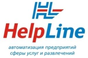 Работа в HelpLine