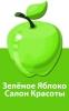 Работа в Зелёное Яблоко