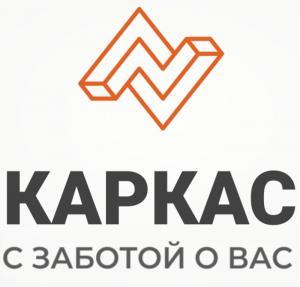 Вакансия в Цифромаркет в Москве