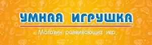 Вакансия в Умная игрушка в Нижнем Новгороде