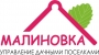 Работа в Малиновка