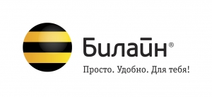 Вакансия в Билайн в Екатеринбурге
