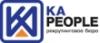 Работа в KA PEOPLE