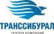 Работа в ТрансСиб-Урал