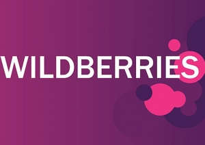 Вакансия в сфере транспорта, логистики, ВЭД в Вайлдберриз (Wildberries.ru) в Твери