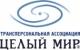 """Работа в Фестиваль """"ТРАДИЦИИ МИРА"""""""