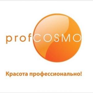 Работа в ПрофКосмо