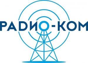 Работа в Радио-Ком