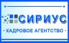Вакансия в сфере добычи сырья в Сириус+ в Черноголовке